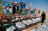 WP: عائلات قتلى لفصائل موالية لإيران بالعراق تشعر بالخيانة