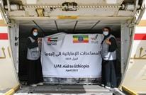 تفاعل مصري مع المساعدات الإماراتية لإثيوبيا (شاهد)