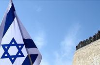 دعوة للتحقيق بأنشطة الصندوق القومي اليهودي الاستيطانية
