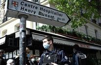 إطلاق نار في فرنسا يودي بحياة سيدة أمام مركز للمطاعيم