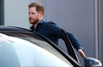 الأمير هاري يصل بريطانيا للمشاركة في جنازة جده فيليب