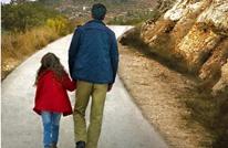 فيلم الهدية: رحلة قصيرة تلخص معاناة الفلسطيني تحت الاحتلال