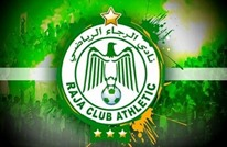 الرجاء المغربي يتعاقد مع مدرب تونسي خلفا للسلامي