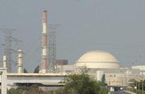 إيران تعرض هوية متهم بالمسؤولية عن انفجار نطنز (شاهد)