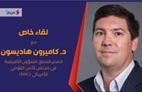 """مسؤول أمريكي سابق يتحدث لـ""""عربي21"""" عن أزمة سد النهضة"""