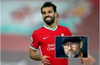 بعد الخروج من دوري الأبطال.. كلوب ينتقد محمد صلاح