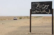 """هل انتهى خلاف مصر والسودان حول """"حلايب"""" بتقاسم المثلث؟"""