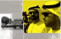 صحيفة: عقارات حاكم دبي في بريطانيا أكثر من الملكة (صور)