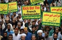 فرنسا تحذر رعاياها في باكستان وتوصيهم بمغادرتها (شاهد)