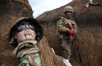 كييف: موسكو تهدد بتدمير الدولة الأوكرانية