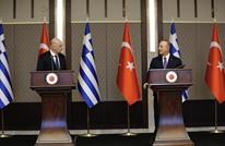 """لماذا سعت أثينا لـ""""تخريب الأجواء الإيجابية"""" مع أنقرة؟"""