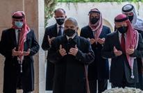 FP: لم شمل العائلة الهاشمية لا يخفي ويلات الأردن