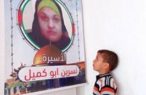 """عائلات الأسرى الفلسطينيين تترقب """"صفقة تبادل"""" تجمعها بأبنائها"""
