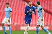 المغربي زياش يقود تشيلسي إلى نهائي كأس الاتحاد الإنجليزي