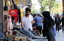 تقرير: العالم العربي يحتاج 142 عاما لسد الفجوة بين الجنسين