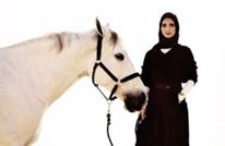 مجلة عالمية تضع صورة حفيدة الشيخ زايد على غلافها