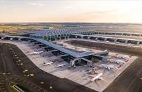 مطار إسطنبول يتصدر كثافة الرحلات الجوية بأوروبا.. كم رحلة؟