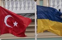 """صحيفة: هل تحافظ تركيا على """"الحياد"""" في الأزمة الأوكرانية؟"""