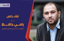 حقوقي: لن يحدث استقرار في مصر بدون ديمقراطية (شاهد)