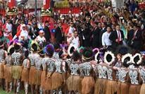 عرقية إندونيسية تعترف بـ5 هويات جنسية مختلفة