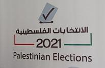 جيش الاحتلال يتأهب لخيار إلغاء الانتخابات الفلسطينية