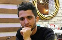 الغارديان: ناشطون إيرانيون بتركيا يخشون من الترحيل لطهران