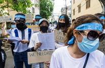تحذير أممي: نصف سكان ميانمار مهددون بالفقر حتى 2022