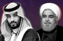 MEE: هل بإمكان إيران والسعودية دفن الأحقاد وفض النزاع؟