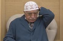 """تقرير تركي يتهم المخابرات الأمريكية بتوظيف """"غولن"""" لصالحها"""