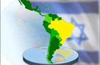 مركز بحثي يدعو الفلسطينيين لتقوية علاقاتهم بأمريكا اللاتينية