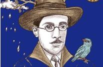 """ديوان """"دكان التبغ"""".. للشاعر البرتغالي فرناندو بيسوا"""