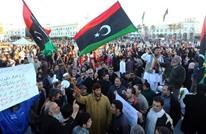 البعثة الأممية: مستعدون لدعم المصالحة الوطنية في ليبيا