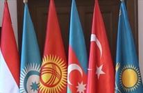 غازيتا الروسية: تركيا تسعى لتوحيد ترابط دول آسيا الوسطى