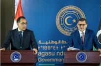 الحكومة الليبية تشيد بزيارة الوفد المصري الحكومي