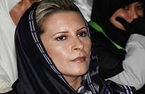 ما وراء العفو الأوروبي عن نجلة القذافي بهذا التوقيت؟