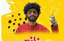 أكاديميون يقيمون الدراما اليمنية برمضان.. مرتجلة وضعيفة