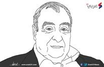 """رحيل ميشيل كيلو.. 50 عاما بمعارضة """"سلالة الأسد"""" (بورتريه)"""