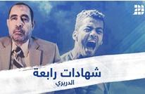 رابعة لا تموت!