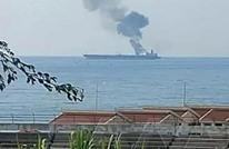 أنباء عن هجوم على ناقلة نفط إيرانية قبالة الساحل السوري