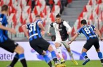 أندية الدوري الإيطالي تصدم اليوفي والإنتر وميلان بهذا القرار