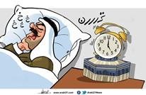 نصرة العرب!