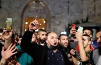 """حملة لـ""""مقاطعة الإمارات"""" في """"تويتر"""" تزامنا مع أحداث القدس"""