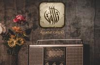 """فلسطيني ينشئ تطبيقا يجمع تلاوات قراء """"أم الدنيا"""""""