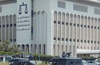 السجن لمتورطين بالفساد بالكويت بينهم مسؤول من آل صباح