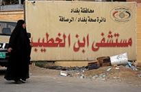 الكشف عن سبب كارثة مستشفى ابن الخطيب في بغداد