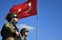"""مقتل جندي تركي ثان في عمليات ضد """"بي كا كا"""" شمالي العراق"""
