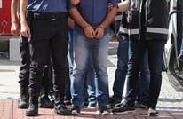 """اعتقال مئات العسكريين بتركيا بتهمة الانتماء لـ""""غولن"""""""