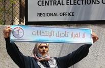 """قوائم لـ""""عربي21"""": نرفض تأجيل الانتخابات.. ووقفات احتجاجية"""