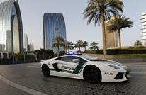 """شرطة دبي تقبض على """"الشبح"""".. زعيم مخدرات مطلوب دوليا"""