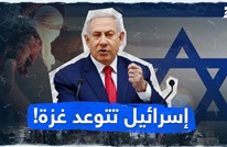 إسرائيل تتوعد غزة!